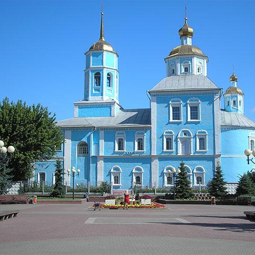 Book cheap flights to Belgorod, Russia