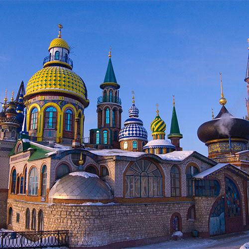 Book cheap flights to Kazan, Russia