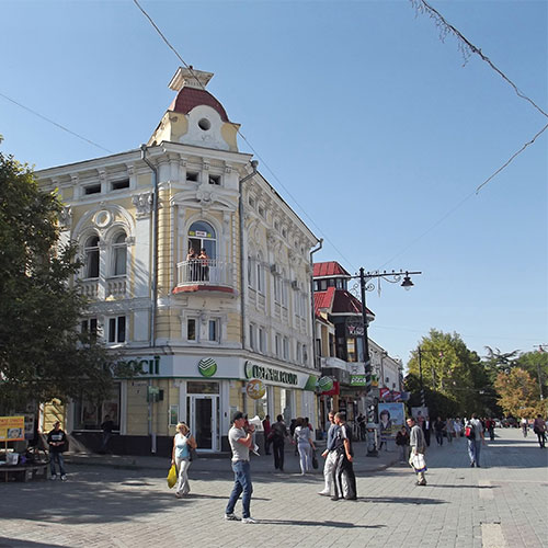 Book cheap flights to Simferopol, Ukraine