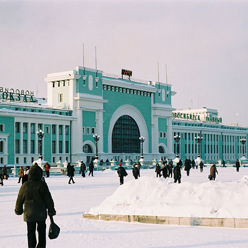 Book cheap flights to Novosibirsk, Russia