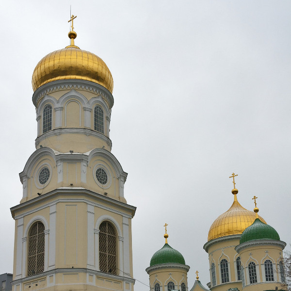 Holy Trinity Cathedral Dnipropetrovsk